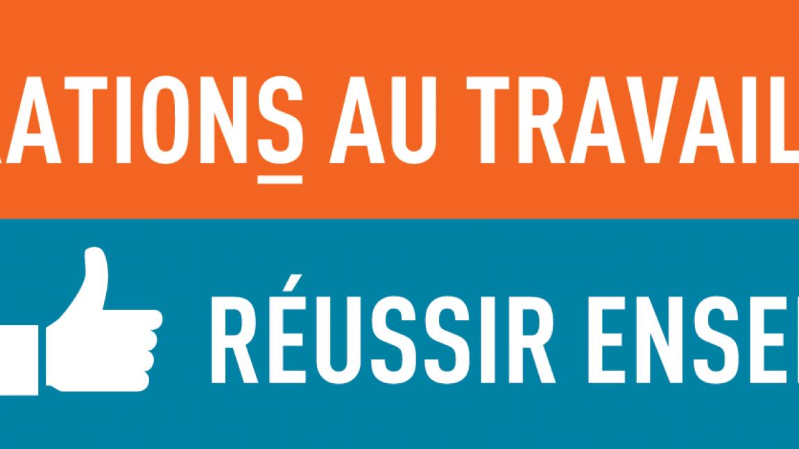 Association Québecoise de Gérontologie