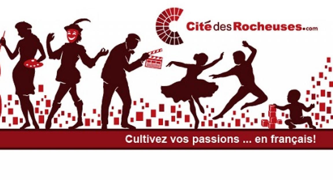 Cité des Rocheuses