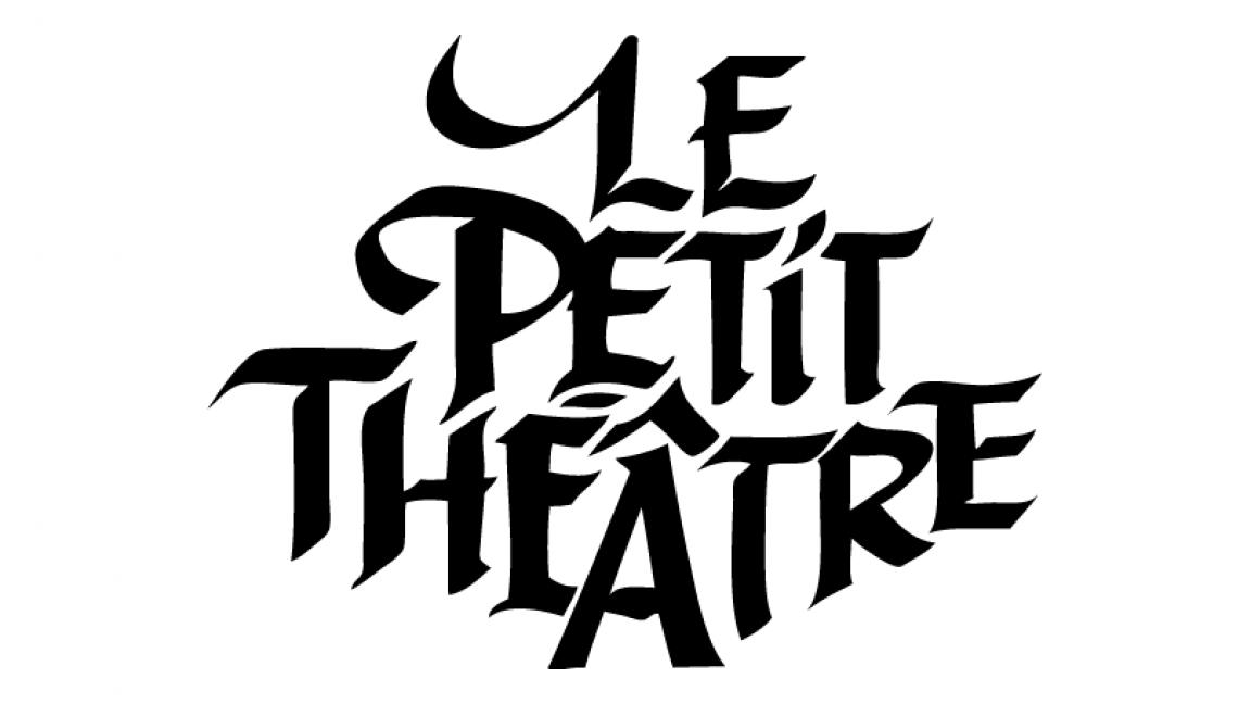 Petit Théâtre du Vieux Noranda