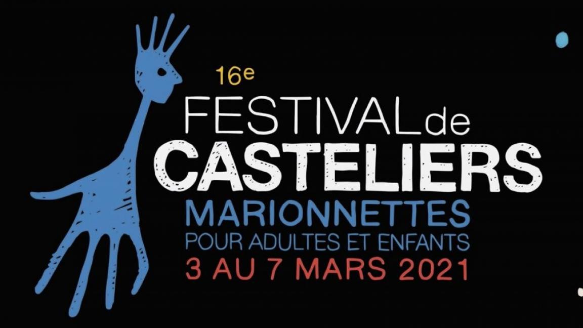 16e édition du Festival de Casteliers