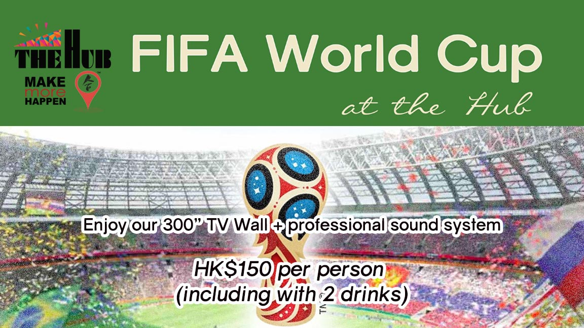 FIFA Worldcup at the Hub