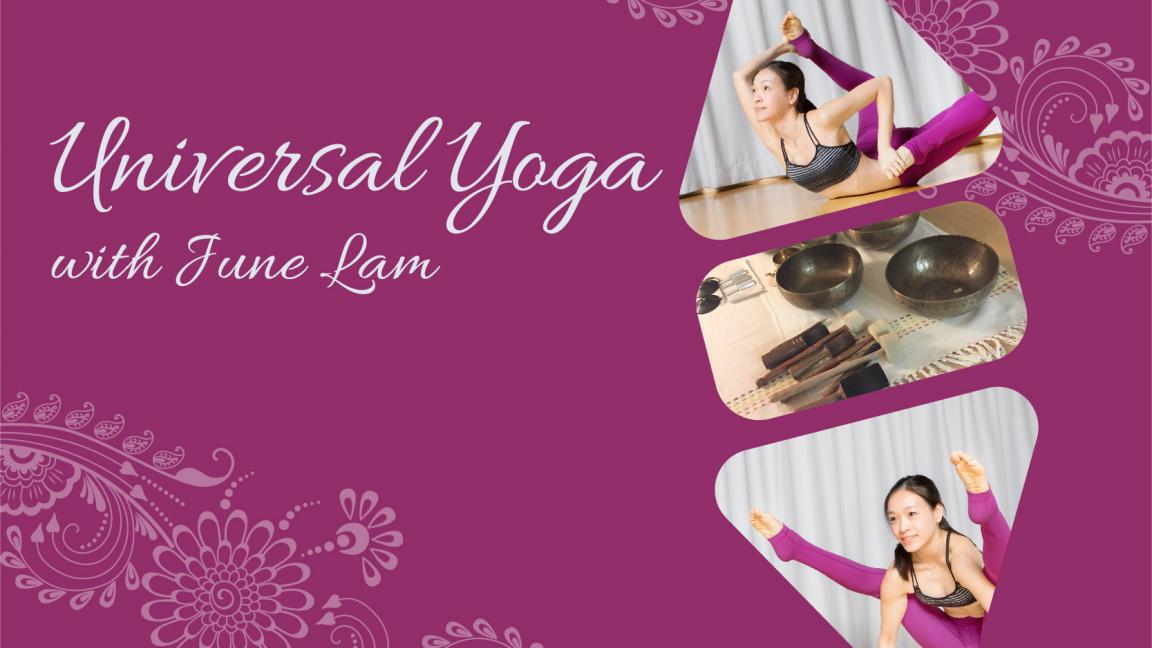 寰宇瑜伽 Universal Yoga August Schedule