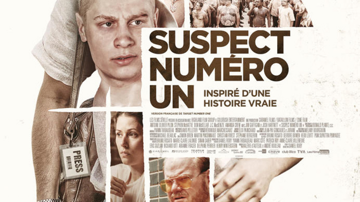 Sofilm Cinéma Parallèle - SUSPECT NUMÉRO UN