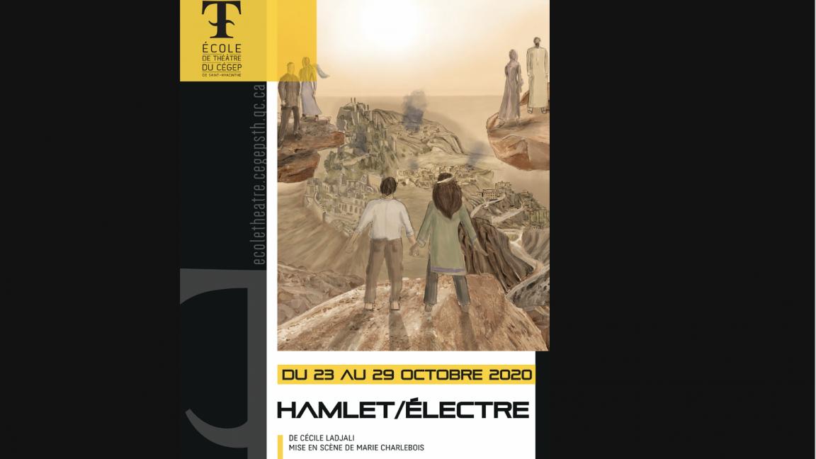 Hamlet et Électre de Cécile Ladjali