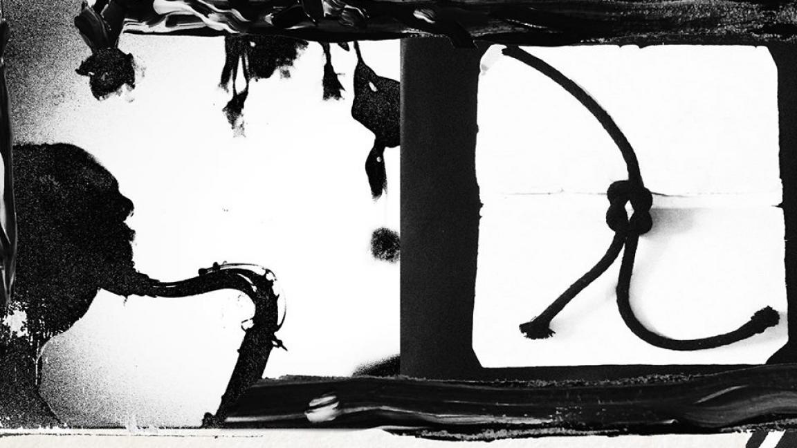 Deliluh + Broken Column & Invité