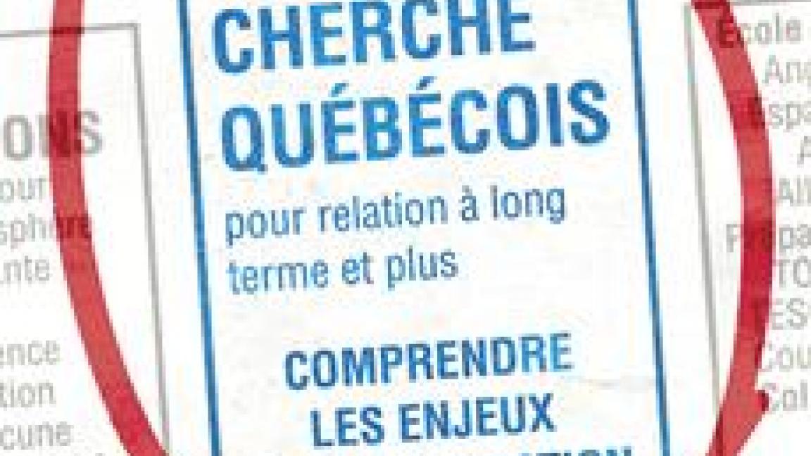 Québec cherche québécois