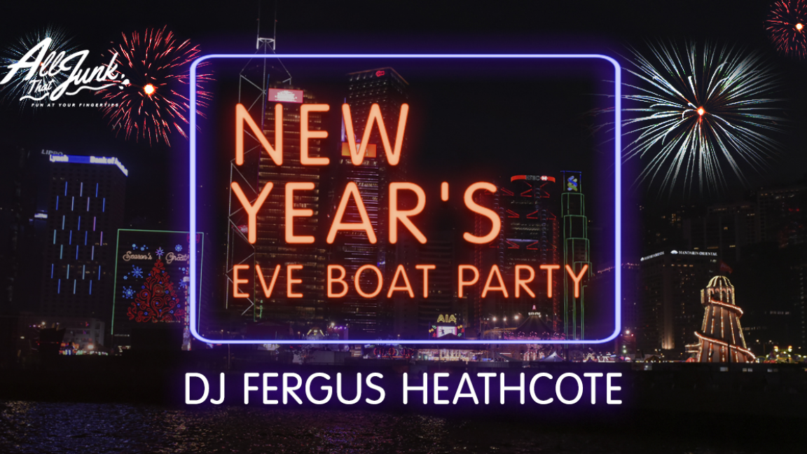 New Year's Eve Party by All That Junk
