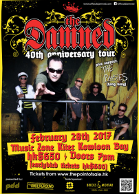 Bricks & Mortar Design Limited 呈獻 The Damned live in Hong Kong: The Damned – 2017年02月28日 – Music Zone, Kowloon Bay, Kowloon