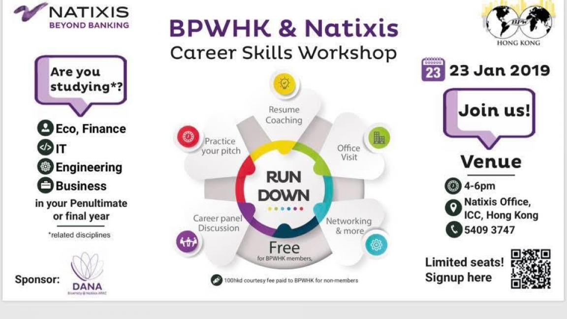 BPWHK x Natixis CIB Career Skills Workshop