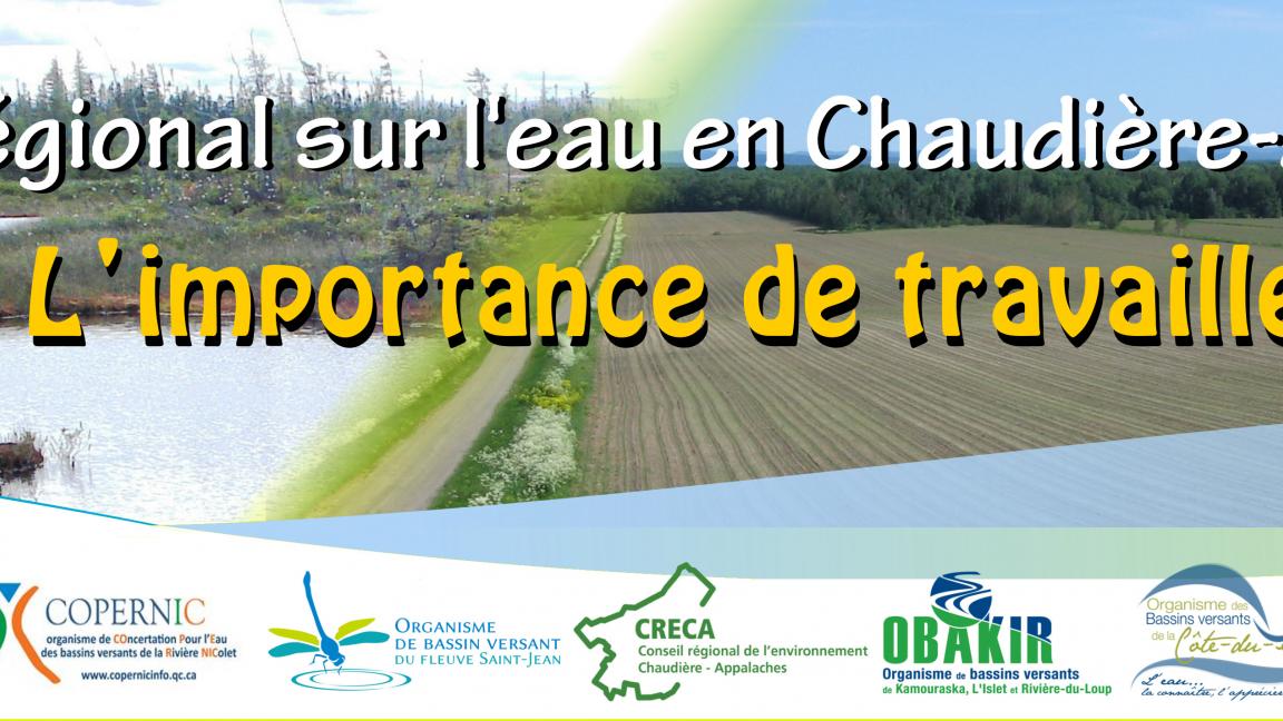 5e Forum régional sur l'eau en Chaudière-Appalaches