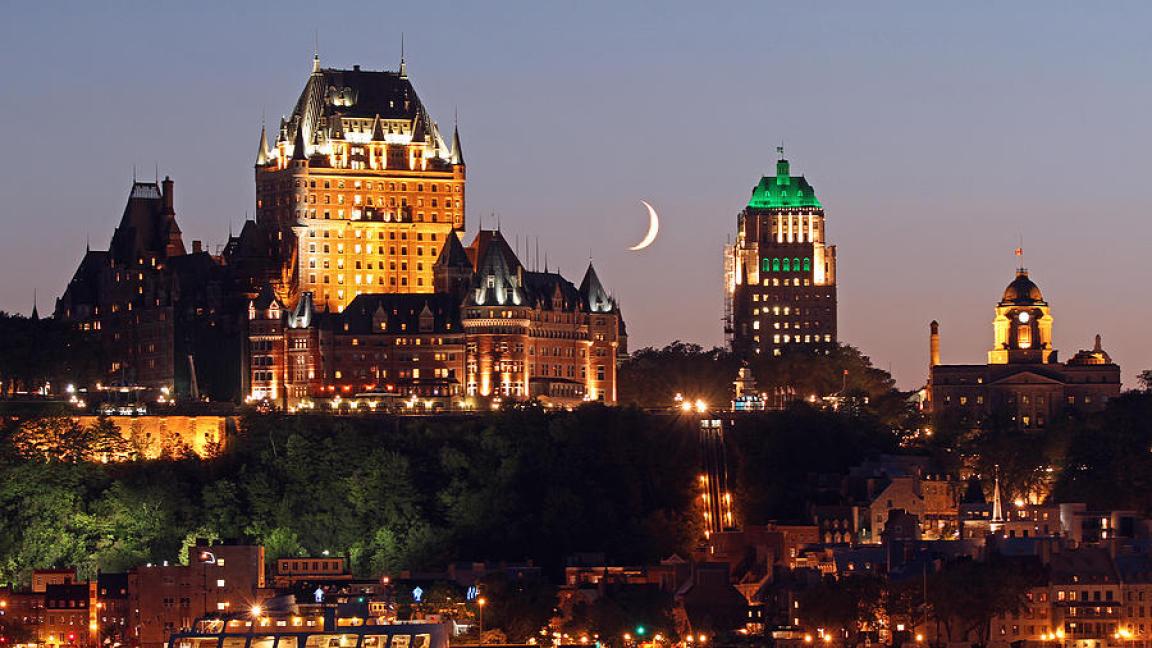 Québec City Orientation Tour - Second Departure (1:30 p.m. to 7:30 p.m.)