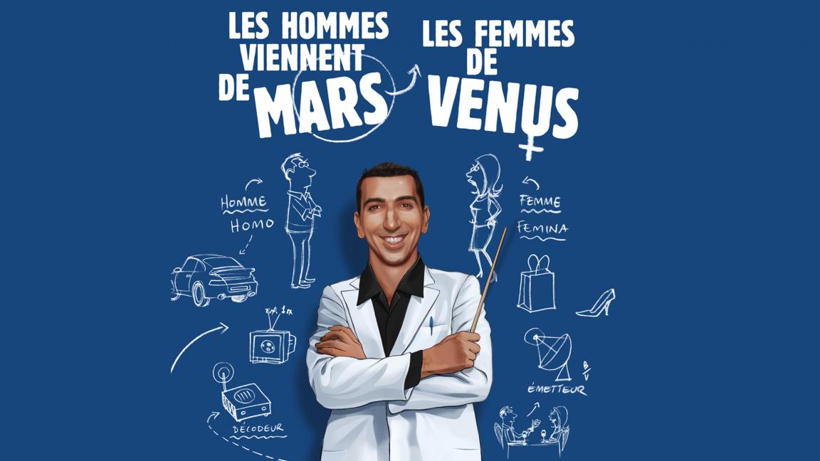 Humour : Les Hommes viennent de Mars, les Femmes de Vénus