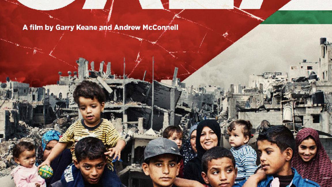 RELOCALISÉ - Café-ciné : Gaza