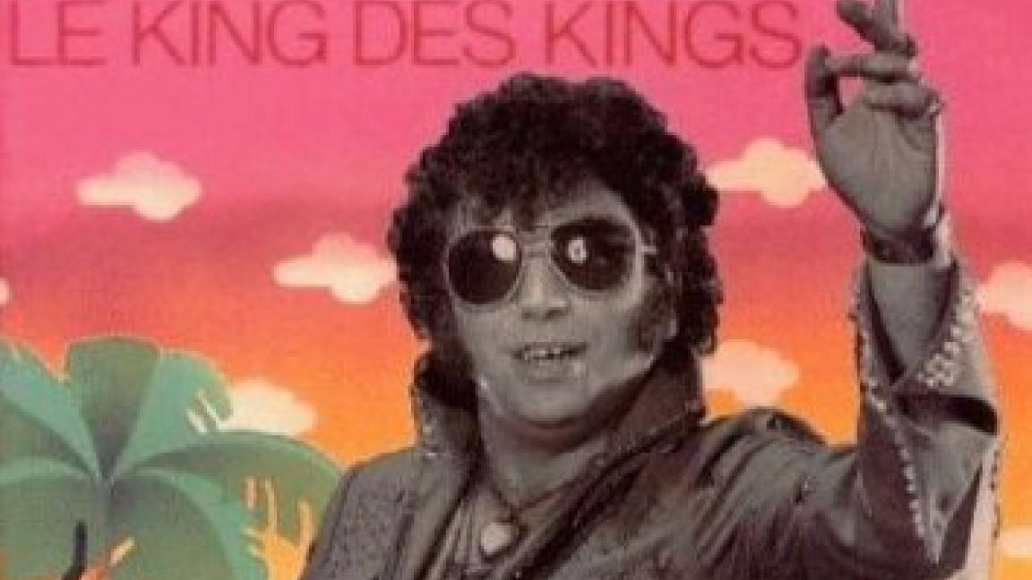 CINÉ-QCLUB GARNEAU - Elvis Gratton, Le king des kings - Invité: Jules Falardeau