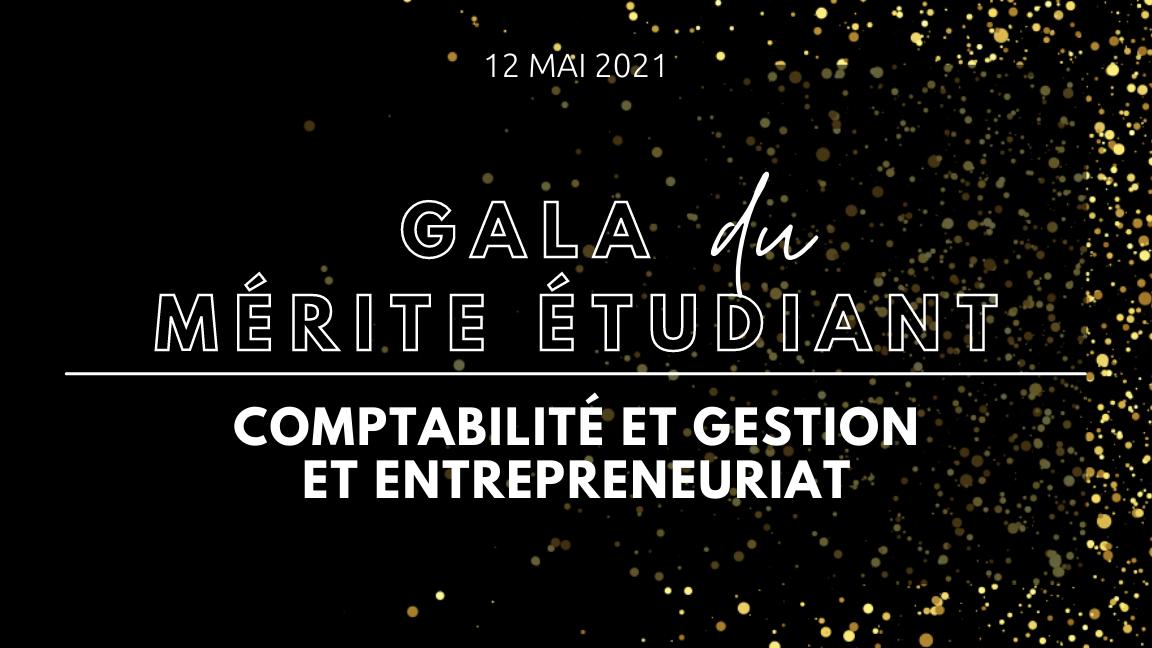 Gala du mérite étudiant - Comptabilité, gestion et entrepreneuriat