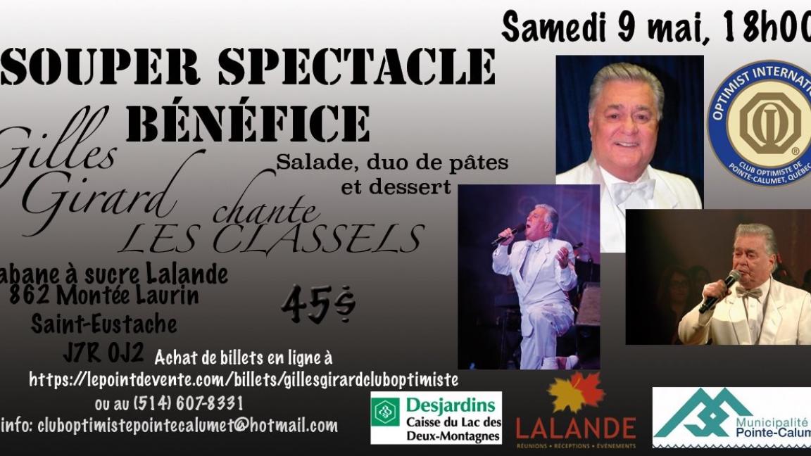 Souper Spectacle bénéfice Gilles Girard