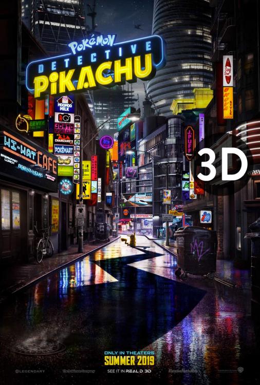 Pokemon Detective Pikachu. 3D