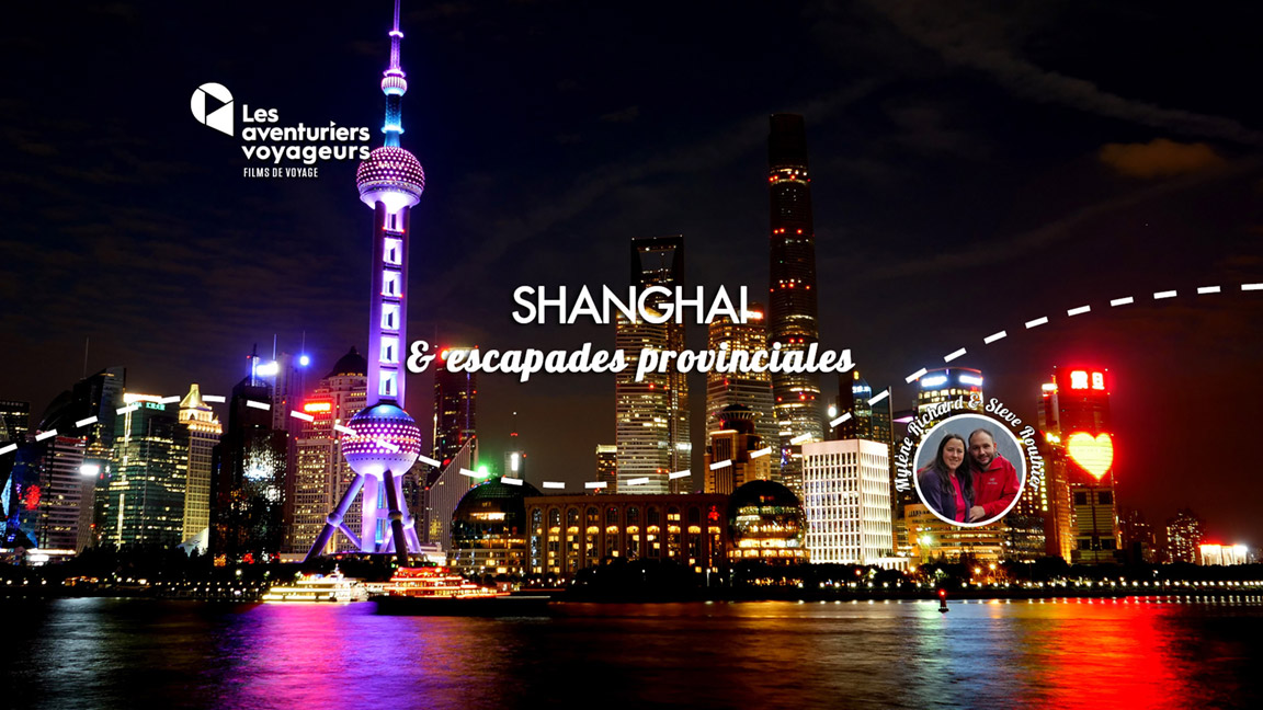 Ciné Voyage Shanghai