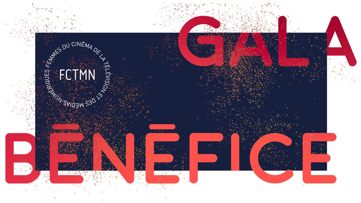 Gala-bénéfice du réseau Femmes du cinéma, de la télévision et des médias numériques.