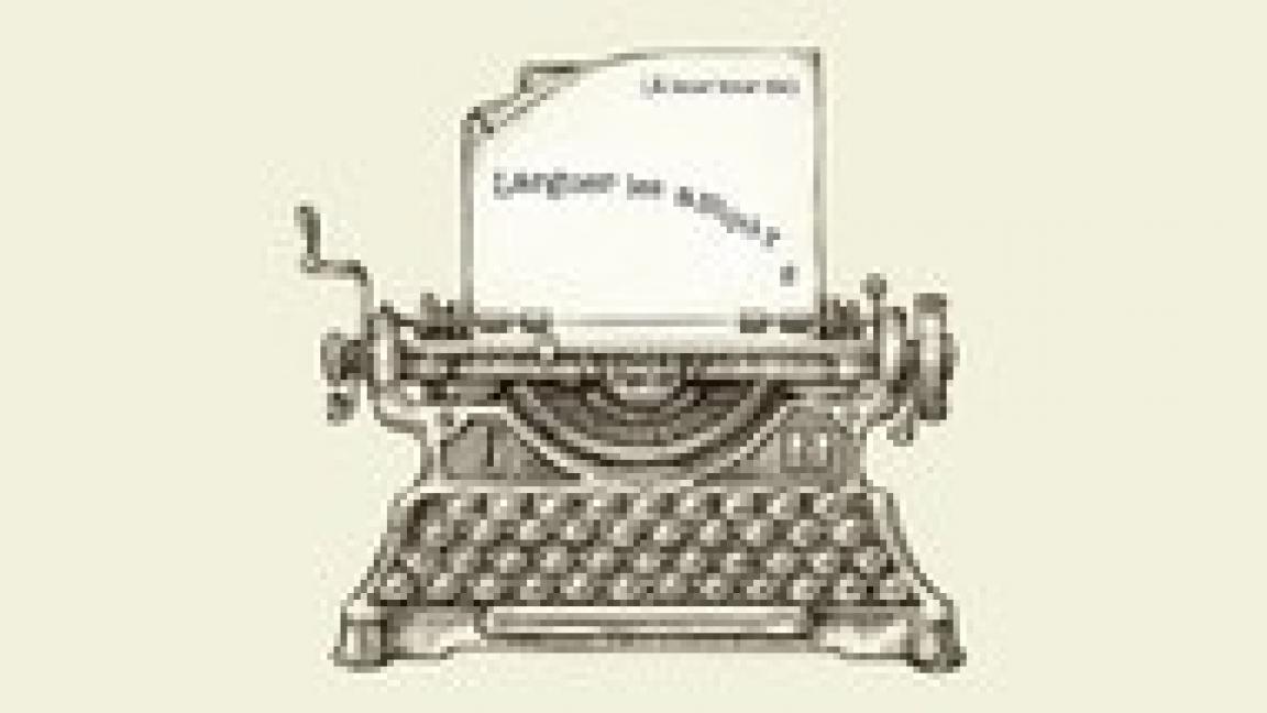 (À LEUR TOUR DE) LARGUER LES AMOURS