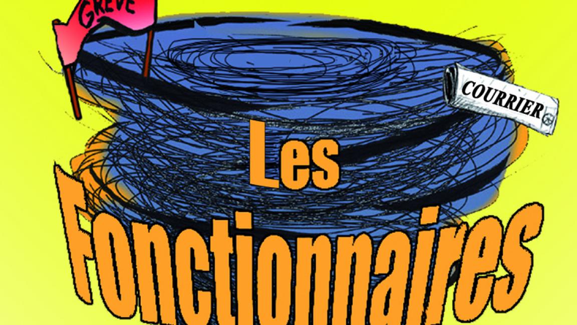 LES FONCTIONNAIRES