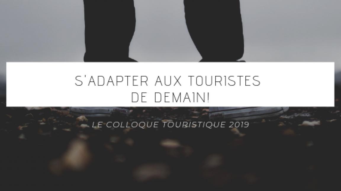 Colloque touristique 2019