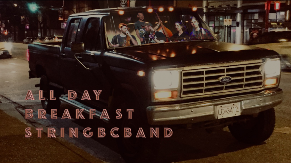 All Day Breakfast Stringband- Album Release Party