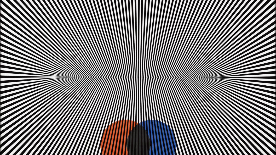 Howl! — Egyptian Cotton Arkestra / Samer Najari / Amir Amiri / Stefan Christoff