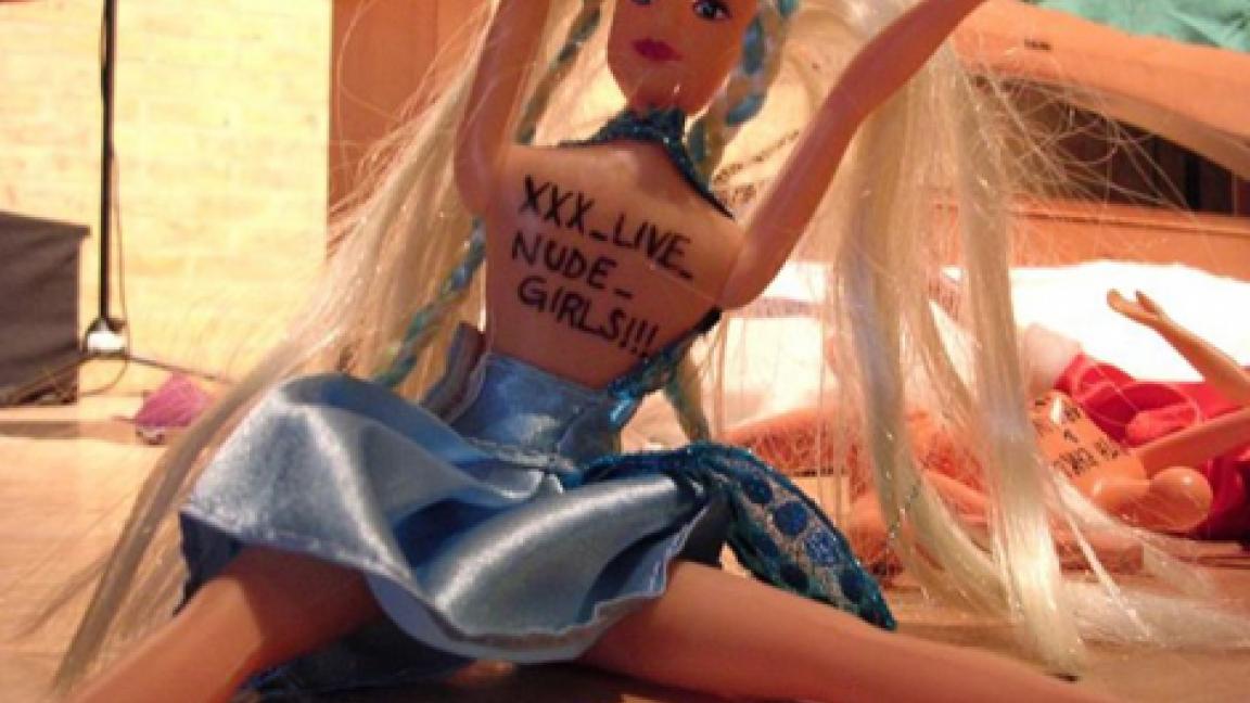 NO HAY BANDA #16: XXX LIVE NUDE GIRLS + Die Päonie