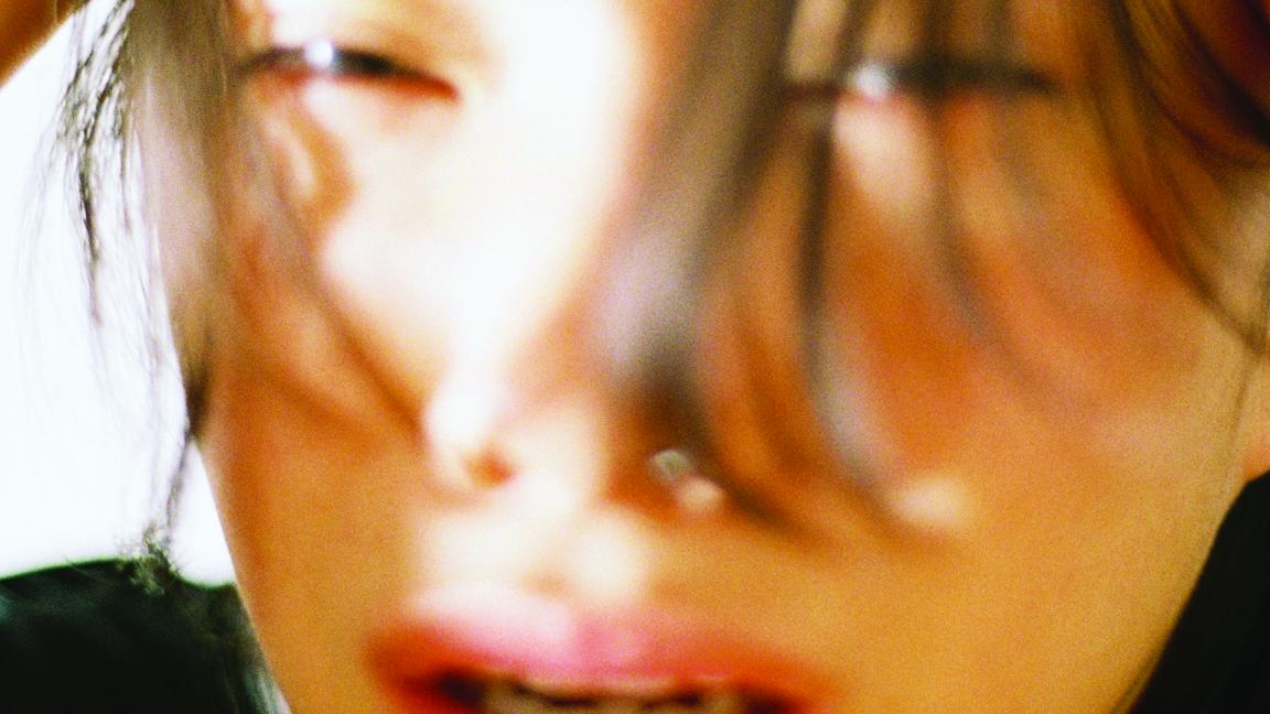 Annullé / Cancelled - Dis Fig + Jesse Osborne-Lanthier + Condoshifter + Jute