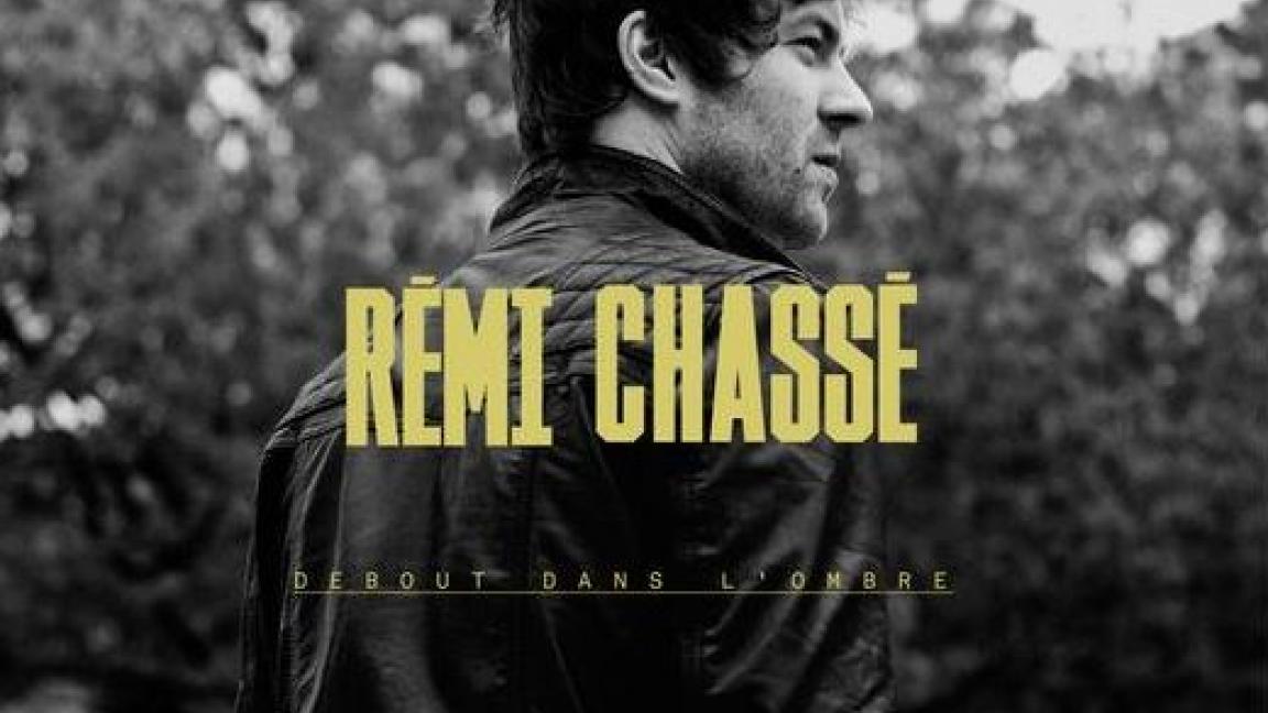Rémi Chassé
