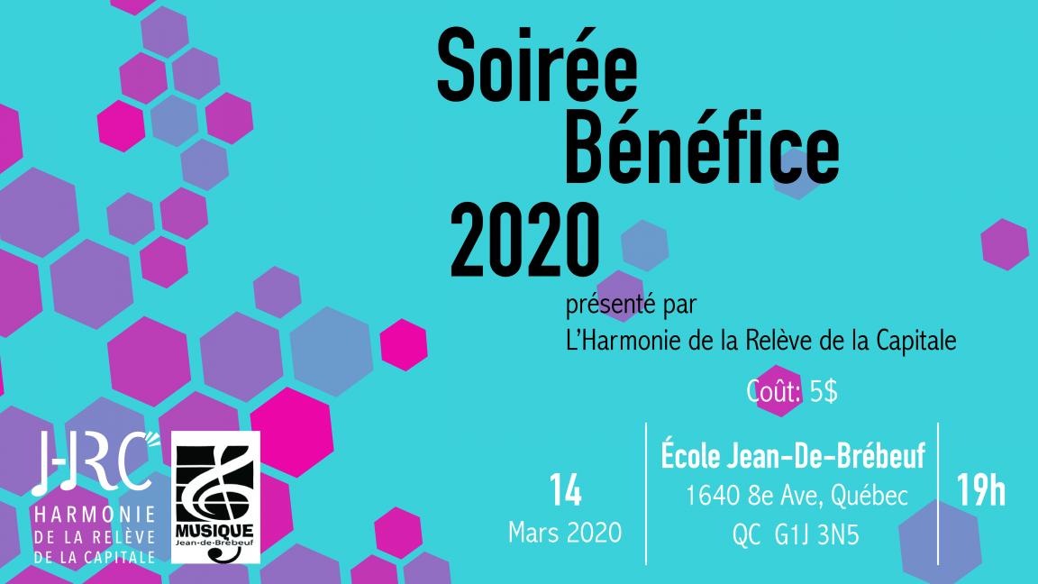 Soirée bénéfice 2020