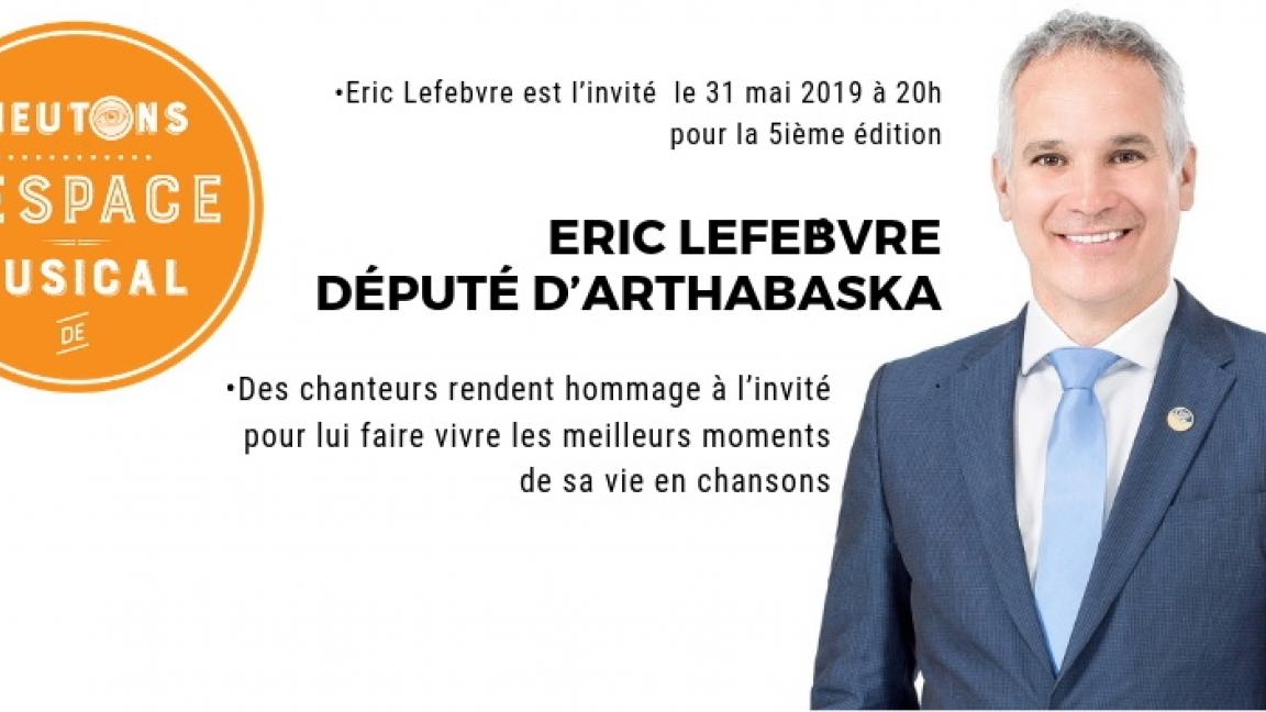 ZIEUTONS L'ESPACE D'ERIC LEFEBVRE