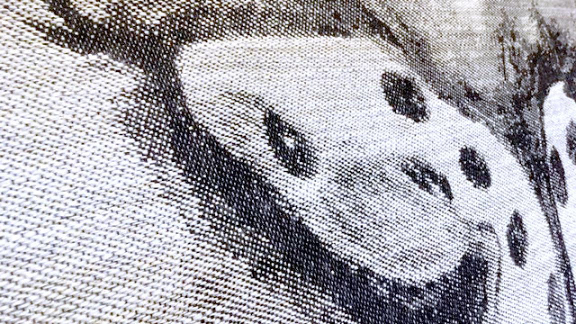 Initiation au tissage Jacquard : Image en noir et blanc