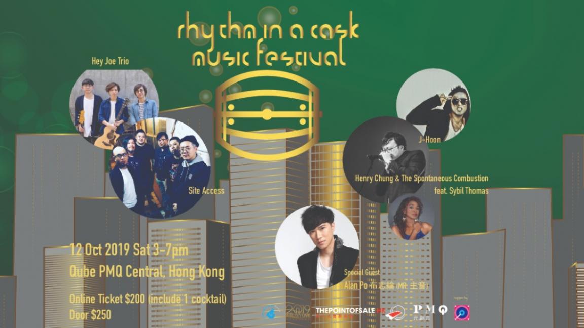 Rhythm In A Cask Music Festival 2019