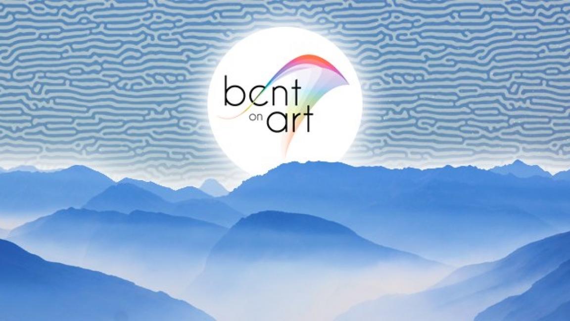 Bent On Art: 2021 Music & Performance Showcase