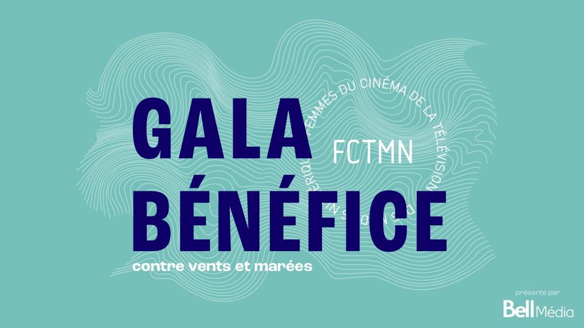 Gala-bénéfice FCTMN 2020