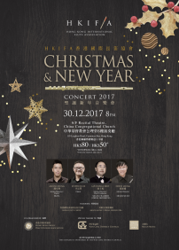 Hong Kong International Flute Association présente HKIFA Christmas and New Year Concert 2017: Hong Kong International Flute Association, Alecx Chung – 30 décembre 2017 – Recital Theatre, Causeway Bay