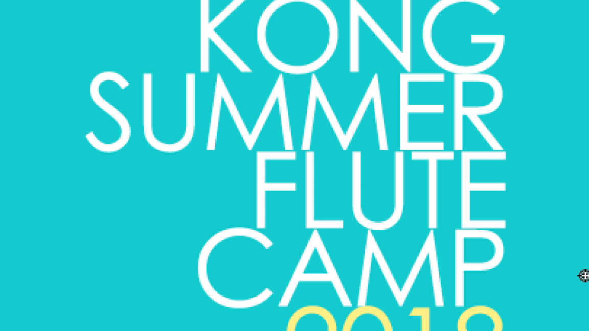 Hong Kong Summer Flute Camp Closing Concert & Certificate Awarding Ceremony