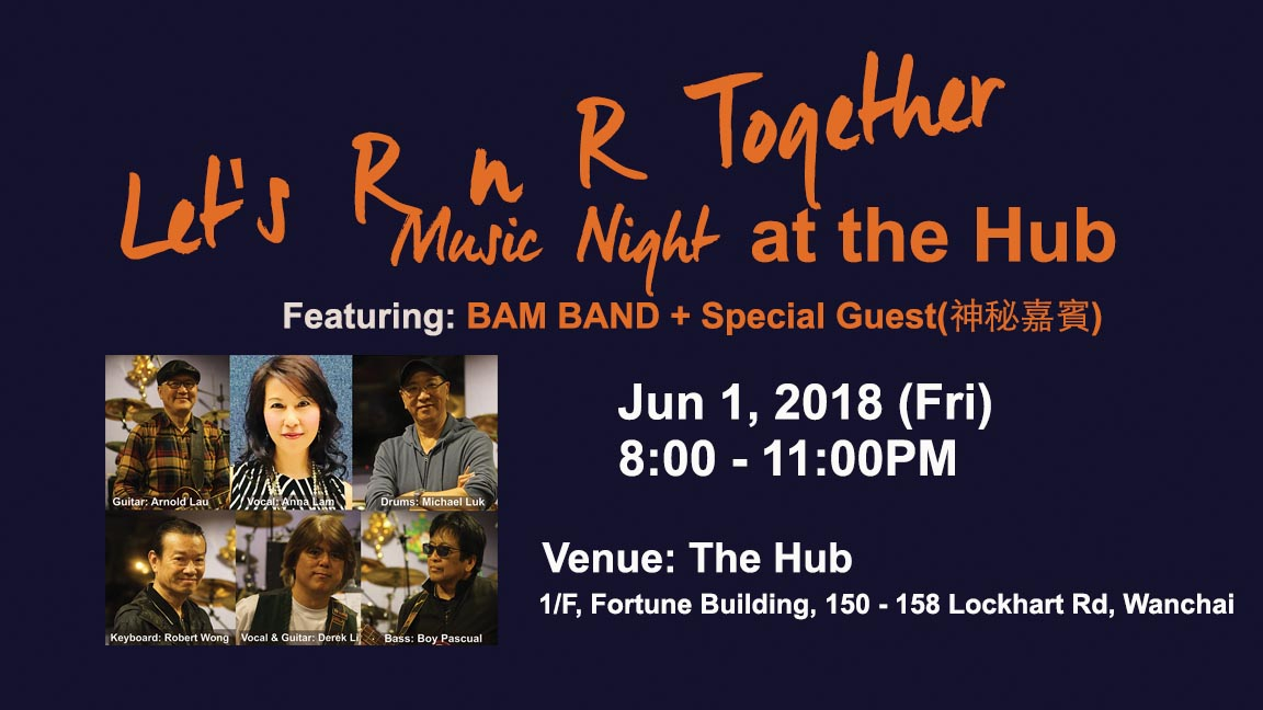 R n R Night at the Hub