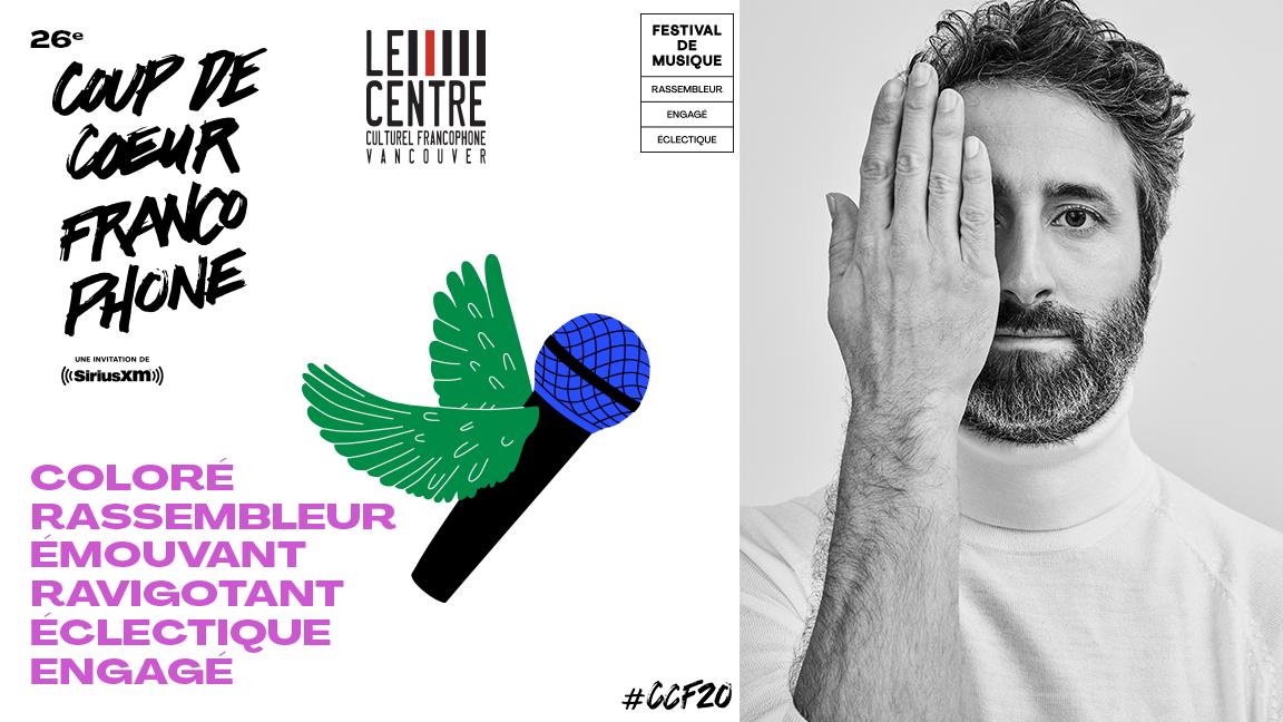 Louis-Jean Cormier - Coup de Coeur 2020 (live streaming)