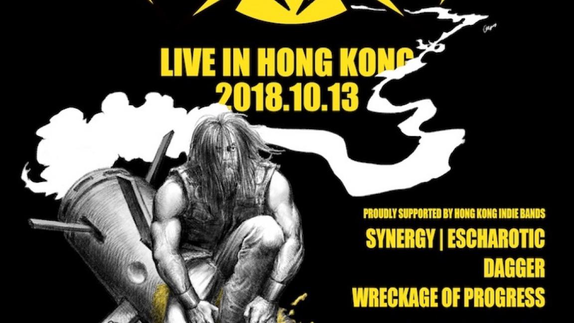 [TUMOURBOY] - Thrash Metal from Beijing [Live in Hong Kong]