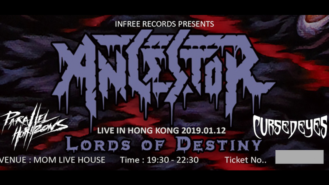 ANCESTOR 祖先- Old School Thrash Metal from Beijing, China