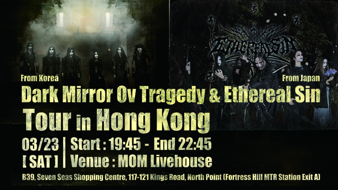 Dark Mirror Ov Tragedy - S Korea & Ethereal Sin - Japan) Hk Live