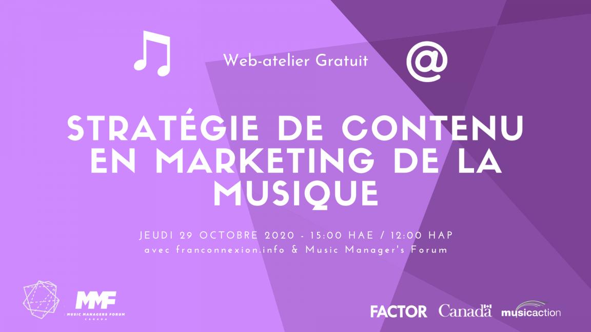 Atelier | Stratégie de contenu en marketing numérique