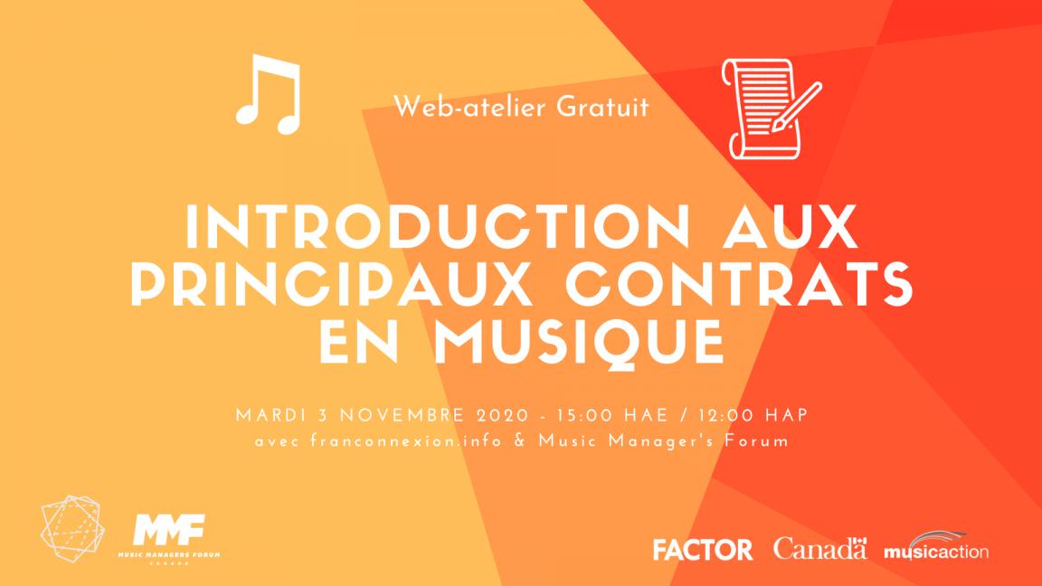 Atelier | Introduction aux principaux contrats en musique