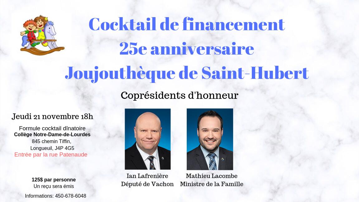 Cocktail de financement 25e anniversaire de la Joujouthèque de Saint-Hubert
