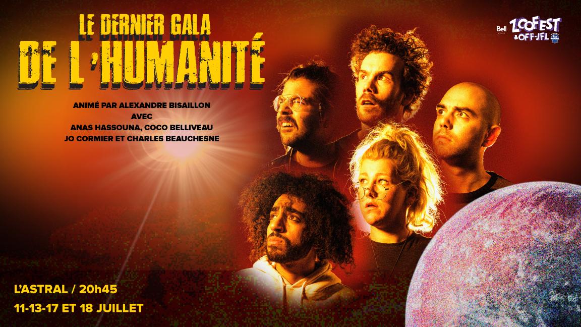 Le dernier gala de l'humanité