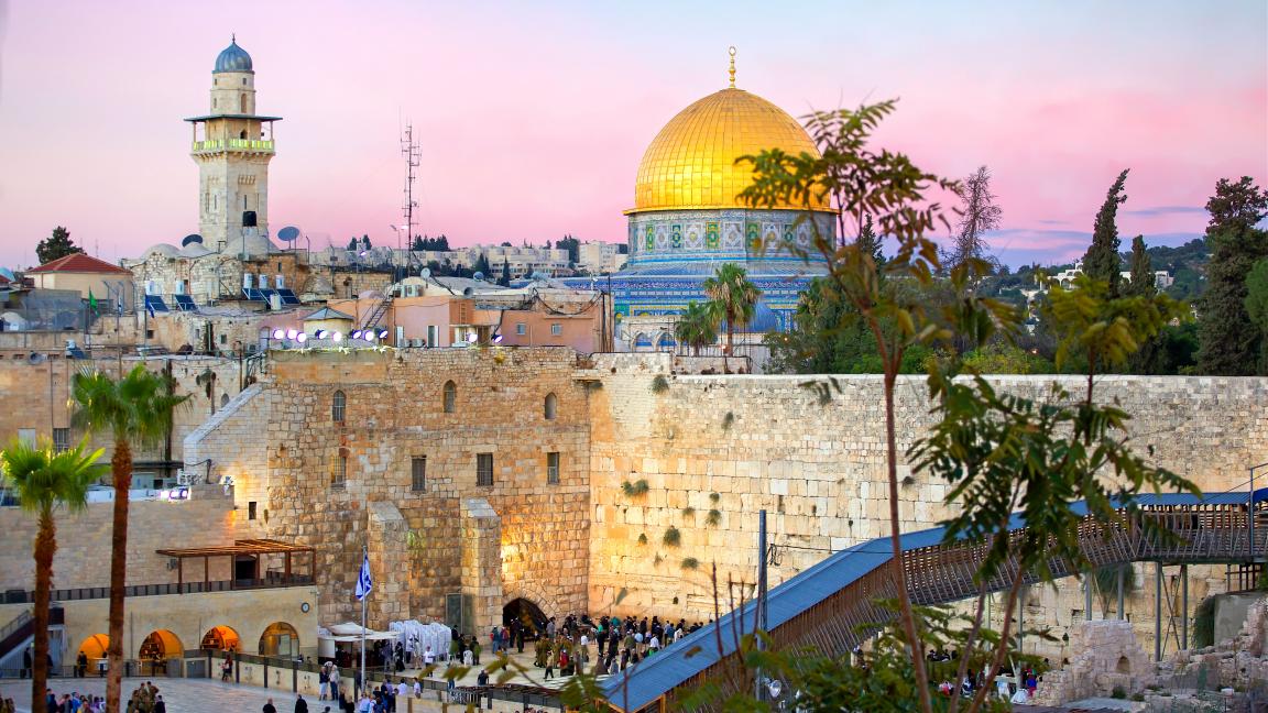 JÉRUSALEM, une ville monde