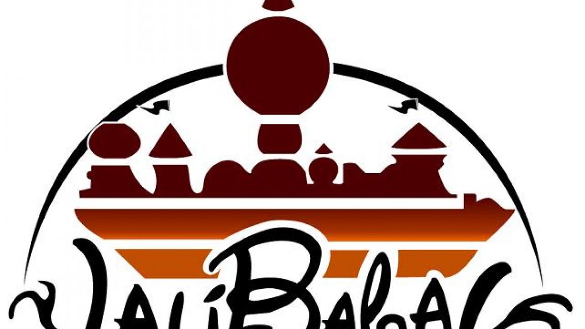 Les Grands Duels - Balleux/Auchapt - Breton/Bédard